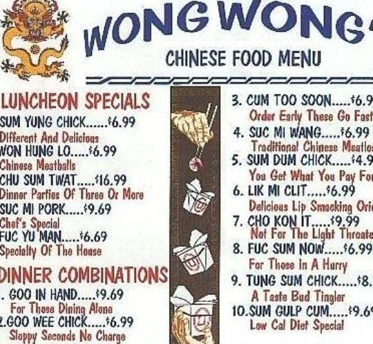 Name:  wong.jpg Views: 54 Size:  73.6 KB
