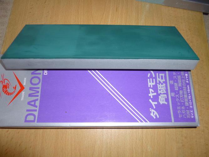Naniwa Diamond Whetstone Grit #3000 DR-7530 by Naniwa